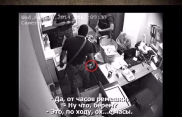 "VIP-ограбление: дело бутика ""Graff"" за два года не сдвинулось с места - Цензор.НЕТ 5708"