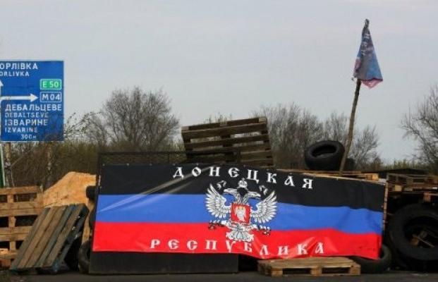 У «ДНР» стариків залишили без українських пенсій, а інших – без соцвиплат