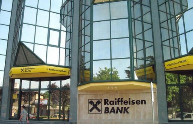 Эпидемия «русского мира» косит европейские банки