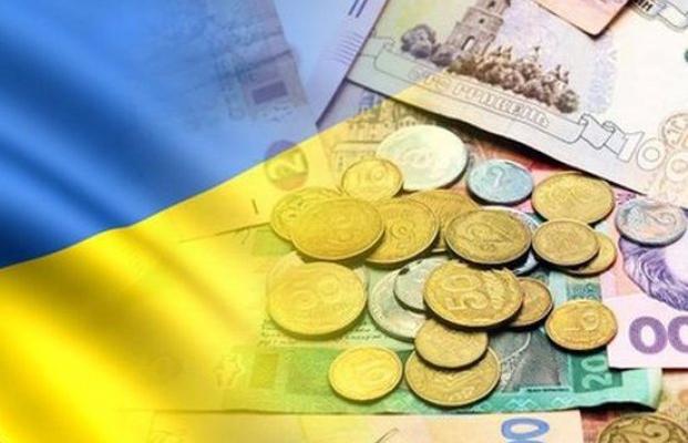 Нацбанк и министр финансов завершили процедуру репрофайлинга ОВГЗ изпортфеля НБУ
