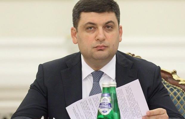 Украина в «схеме». Кому выгодна система субсидий
