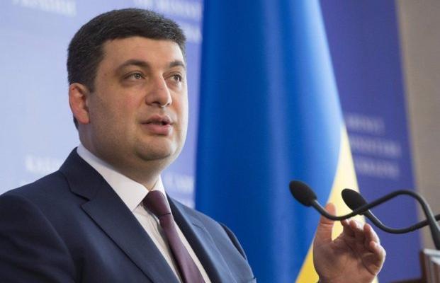 Премьер Украины запланировал «полную энергонезависимость» на 2021-й