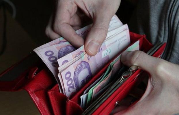 Повышение прожиточного минимума: кому и сколько денег добавили в декабре