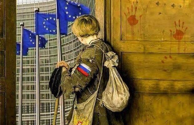 НаВсемирный съезд судей непропустили делегацию Российской Федерации — Крым неваш