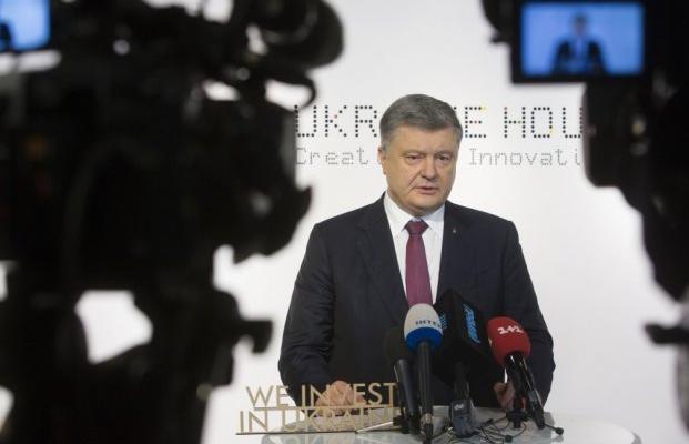 Антикоррупционный суд является критическим вопросом для сотрудничества с Украинским государством - Всемирный банк