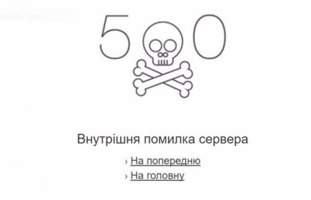 За13 мин. полтысячи е-деклараций— Председатель НАПК