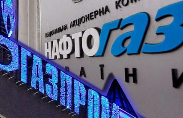 Впроцессе другого европейского «развода» Украина проигрывает Российской Федерации… опять