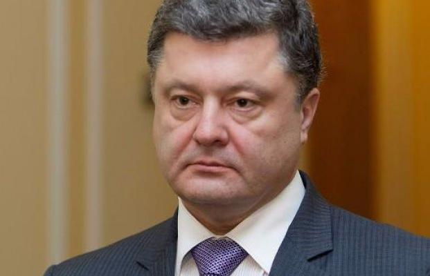 Порошенко: Поставки русского газа на государство Украину были частью гибридной войны