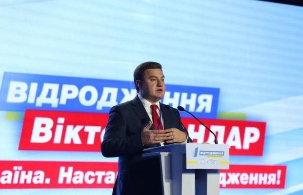 Схема Бондаря: кандидат в президенты строит высотку в центре Киева, основываясь на просроченных разрешениях
