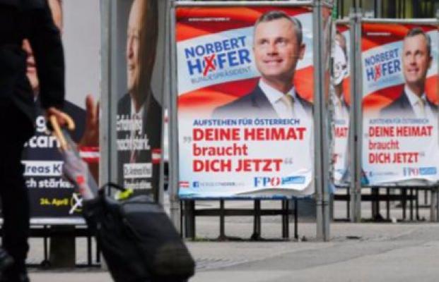 «Урадикалов отличные шансы нареванш». Австрийская Республика ожидает ультраправых впарламенте
