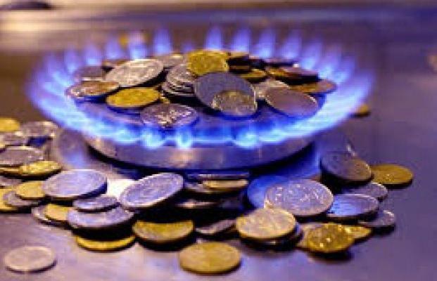 Нафтогаз отбирает компании для закупок газа на $300 млн