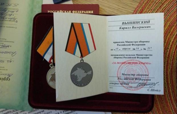 Российский агент хранил в Киеве в своем офисе награды Путина