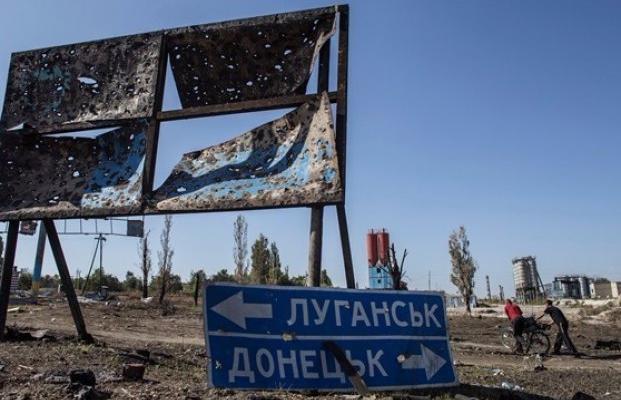 Депутат Рады объяснил смысл закона ореинтеграции Донбасса