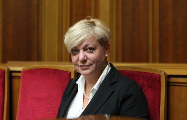 НАБУ начало расследование вотношении Гонтаревой