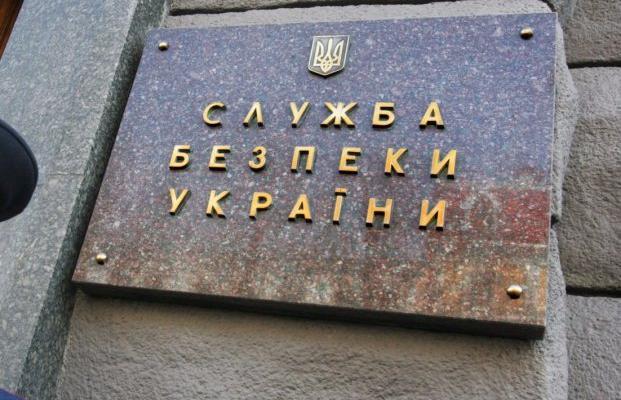 Агенти Кремля: СБУ та поліція прийшла з обшуками в «Пацієнти України»