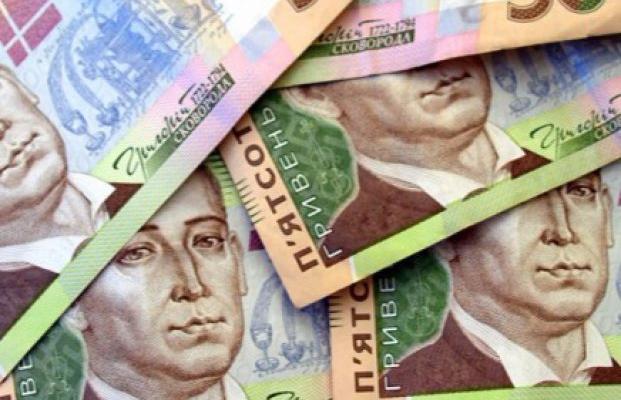 МВФ невыделит Украине четвертый транш кредита в2015г. — НБУ