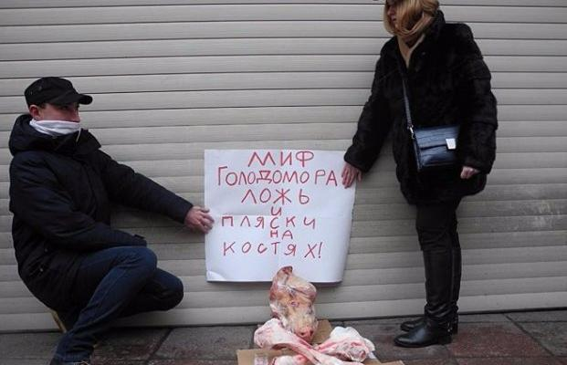 В России продолжают издеваться над памятью жертв голода