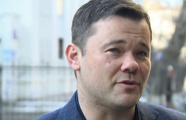 ВФБР прокомментировали расследование против Игоря Коломойского., Экономика