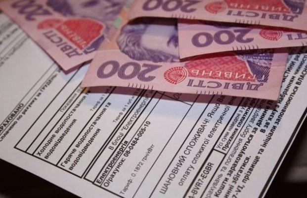 Загод долги покоммуналке увеличились на23 млрд грн