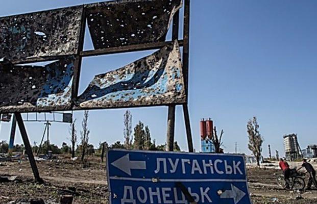 После начала ООС в«красной зоне» произойдут изменения— Жебривский