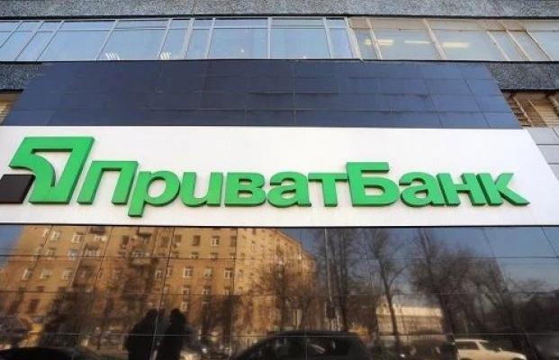 Иск Приватбанка кКоломойскому иБоголюбову увеличился до $3 млрд