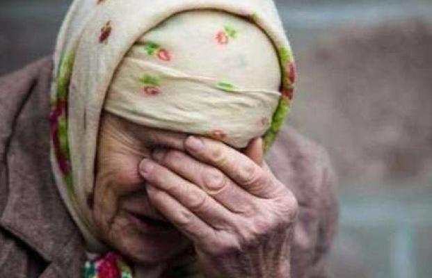 Какие требования МВФ скрыли от пенсионеров