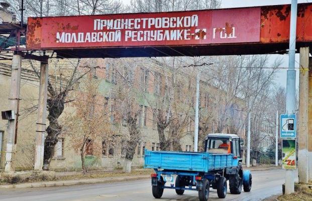 Дума 7июня рассмотрит проект распоряжения оситуации вПриднестровье