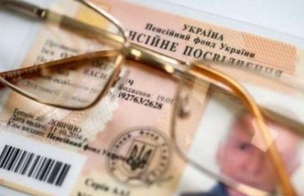 Масштабный перерасчет пенсий в Украине: как повысят через несколько недель