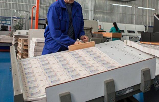 «Дыра» вгосбюджете превысила 14 млрд— Казначейство