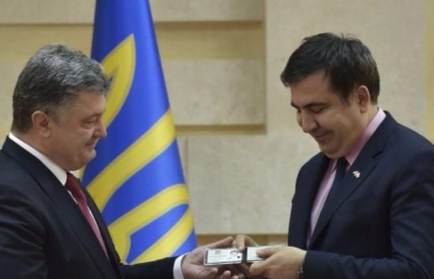 Мемы икоубы— Отставка Саакашвили