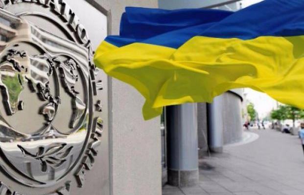 ВНБУ назвали новые сроки получения государством Украина  транша отМВФ
