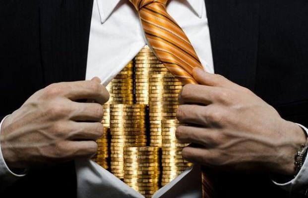 НБУ сократит отчисление прибыли вгосбюджет на30%