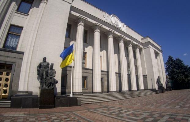 Парламентский комитет поддержал предложение осоздании накопительной пенсионной системы— Розенко