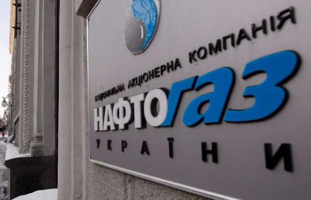 Что происходит с Нафтогазом Украины