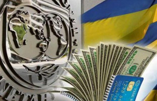 Кредиты МВФ и дефолт: мифы и реальность