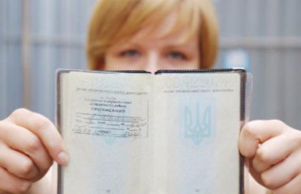 Регистрация места проживания гражданина украины временная регистрация в ленинском районе красноярск