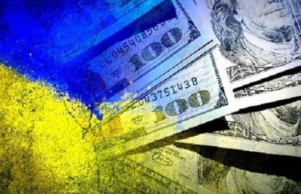 Когда закончатся кредиты МВФ: три сценария для Украины