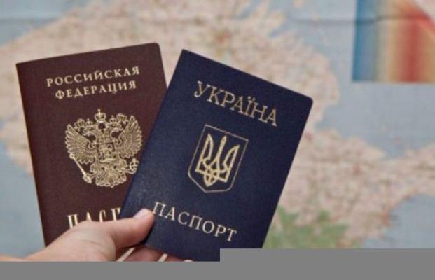 ВУкраинском государстве поведали опроцедуре отказа отгражданства