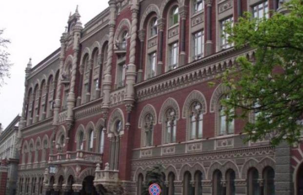 УГонтаревой хотят допускать квалютным аукционам только несколько больших банков