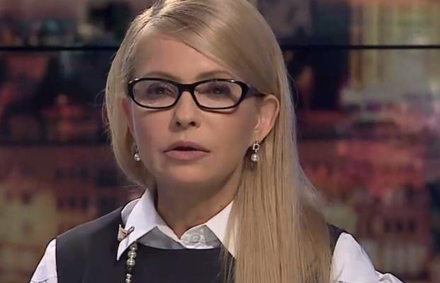 Скільки витрачає Тимошенко, щоб згодом Україна не пропала (відео)