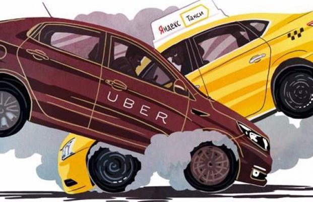 Вгосударстве Украина  начали травлю пассажиров иводителей «Яндекс. Такси»