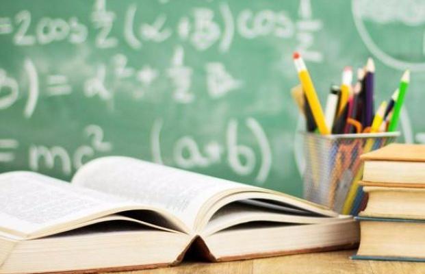 Философское осмысление проблем образования