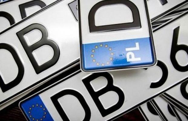 Что делать с евробляхерами?
