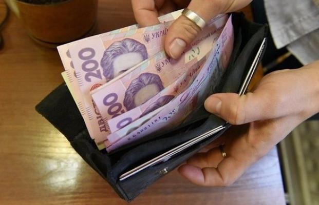 Заартачились: где вгосударстве Украина экономят назарплатах