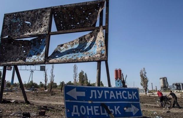 Рада приняла впервом чтении законодательный проект  ореинтеграции Донбасса без упоминания «Минска»