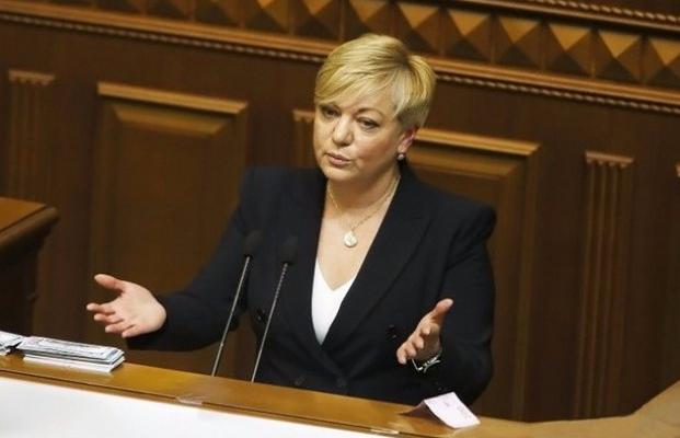 ГПУ: руководитель Нацбанка Украины скоро может оказаться наскамье подсудимых