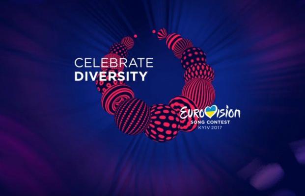 Евровидение-2017: кто собирается представлять Украина наконкурсе