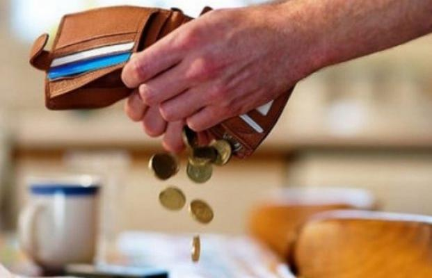 Списать долг по есв как закрыть кредит в тинькофф