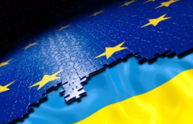 Похороны украинской евроинтеграции