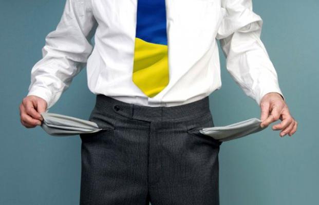 Рейтинг Fitch Ratings: грозит ли Украине дефолт?